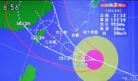 7月11日6時56分台風7号情報TV