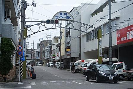 DSCF5421 - 美崎町