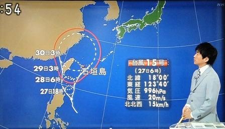 台風15号進路27日朝