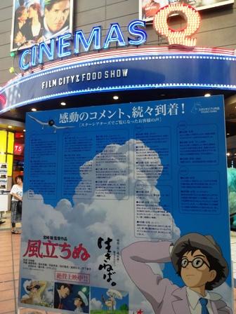 DSC00258映画館