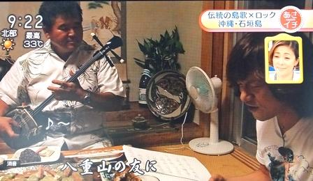 アサイチ+ユカイさん