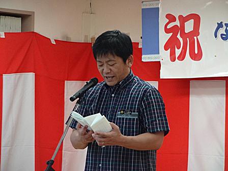 DSC00524 - 市長祝辞