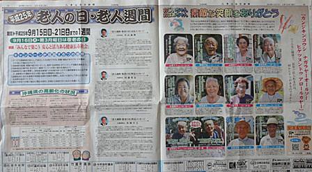 DSC00612新聞