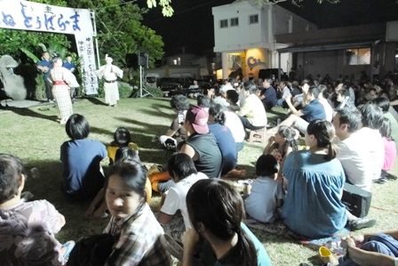 DSCF9235 - 観客