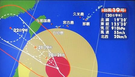 台風19号9月20日朝