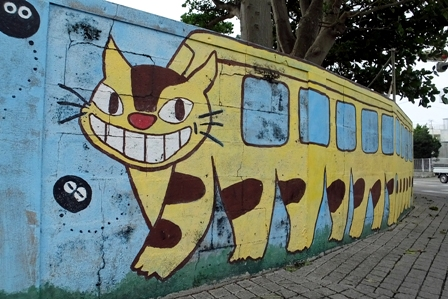 猫バス壁画