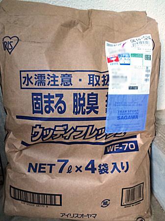 DSC02254 - 東京Nさん