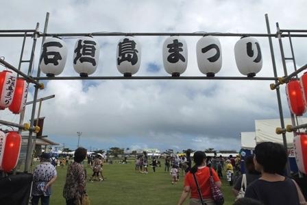 祭り入口門