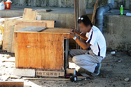 DSCF1141 - 猫小屋