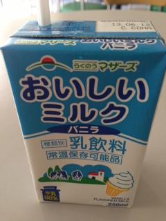 130407_chichi.jpg