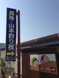 130415_YAMA.jpg