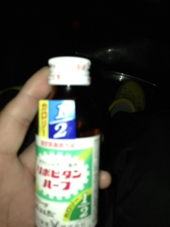 2013YCG_DRINK.jpg
