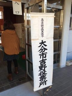 2013_TOHYO1.jpg