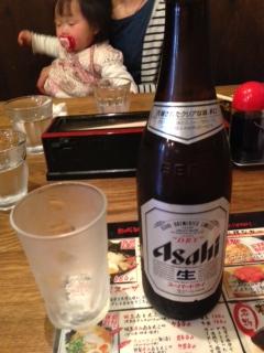 kiwa_beer.jpg
