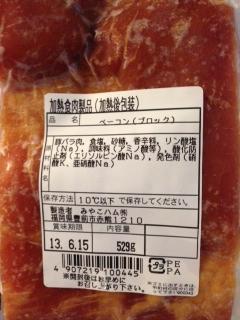 miyako_b2.jpg