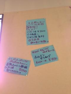 s-dai_m2.jpg