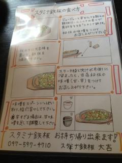 s-dai_sm.jpg