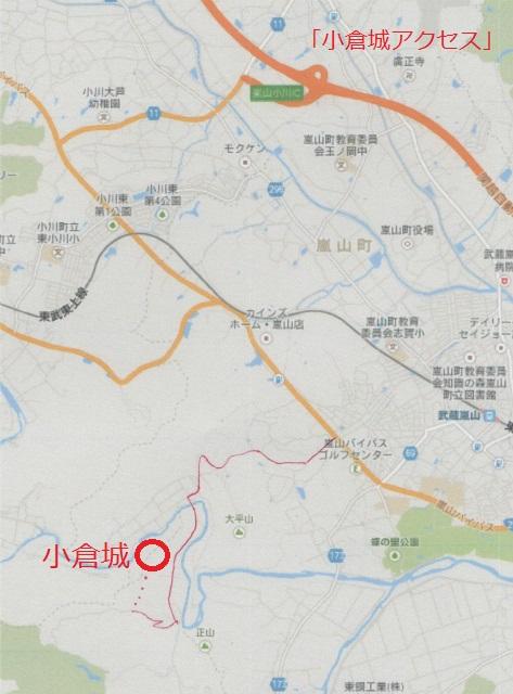 小倉城アクセス