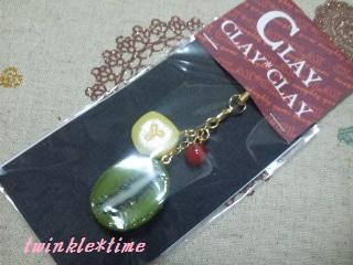 買い物 clayclayclay 2012.04.28