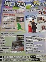 moblog_b83ebb5d.jpg