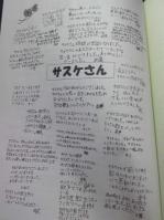 moblog_b8dea025.jpg