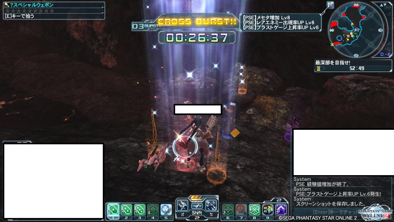 SW0331-4.jpg