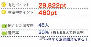 スクリーンショット 2014-01-26 14.53.03