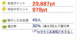 スクリーンショット 2014-01-27 23.17.56
