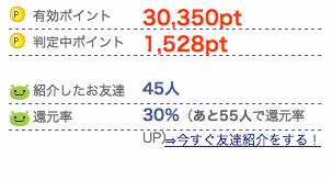 スクリーンショット 2014-01-28 23.06.16
