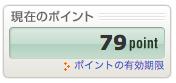 スクリーンショット 2014-01-29 7.18.52