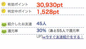 スクリーンショット 2014-01-29 23.22.29