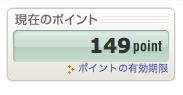 スクリーンショット 2014-01-30 10.53.58