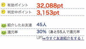 スクリーンショット 2014-01-31 23.06.57