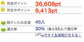 スクリーンショット 2014-02-14 21.24.55