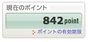 スクリーンショット 2014-02-15 21.59.40