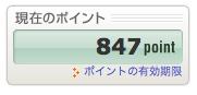 スクリーンショット 2014-02-16 23.04.36