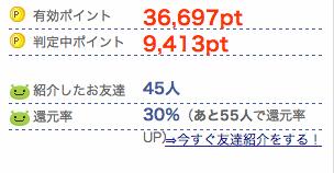 スクリーンショット 2014-02-16 23.11.25