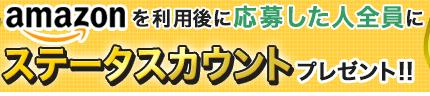 スクリーンショット 2014-02-18 13.57.55