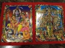 nepal gods