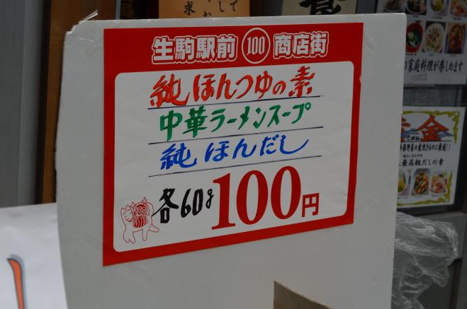 00000000DSC_07761.jpg