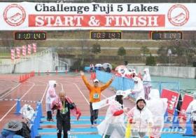 富士五湖ウルトラマラソン