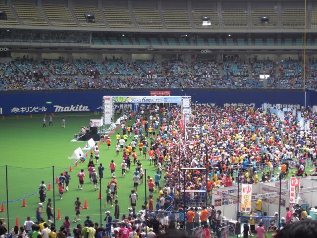 アクトス6時間リレーマラソン