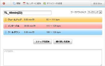 TL_40min(Z2)_R.jpg