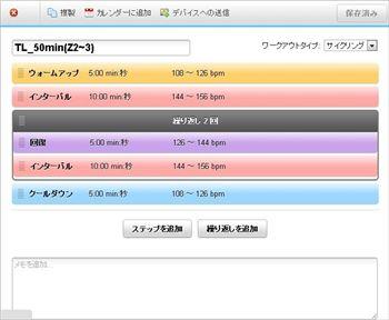 TL_50min(Z2_3)_R.jpg