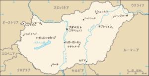 Hungurymap.png