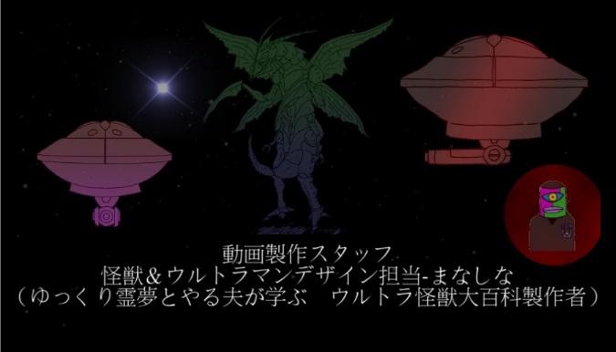 ウルトラマンサークルVSウルトラマンクロス予告編