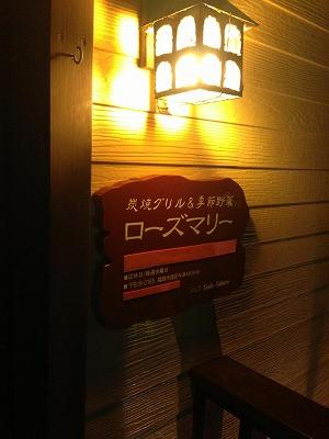 huku201426.jpg
