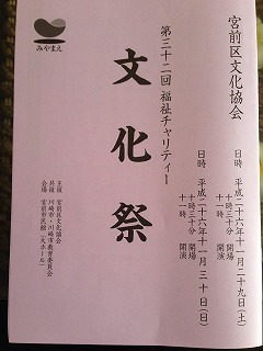 miyamaekumi1.jpg