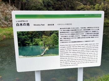 akiyoshi_misen001.jpg