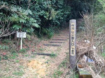 daigaku_gongen01.jpg
